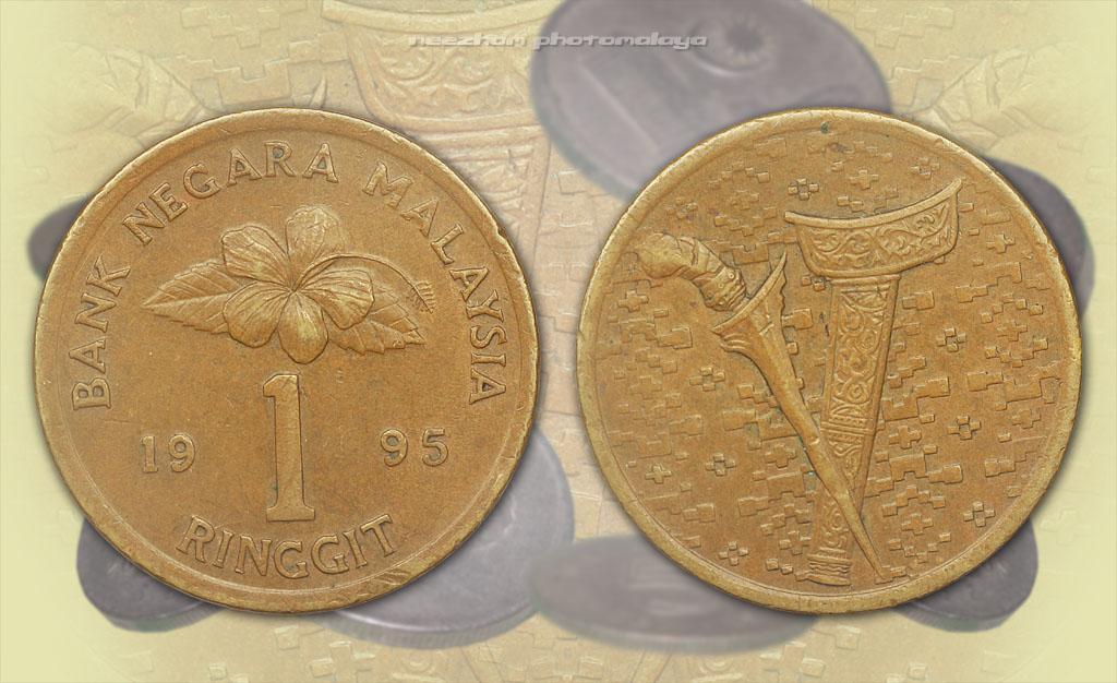 Malaysia 1 ringgit 1995 coin