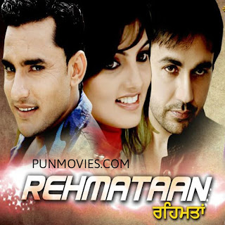Rehmataan Full Punjabi Movie
