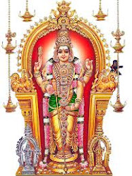 LORD SUBRAMANIA
