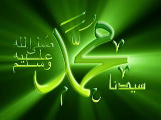 Motivasi : Kisah nabi muhammad