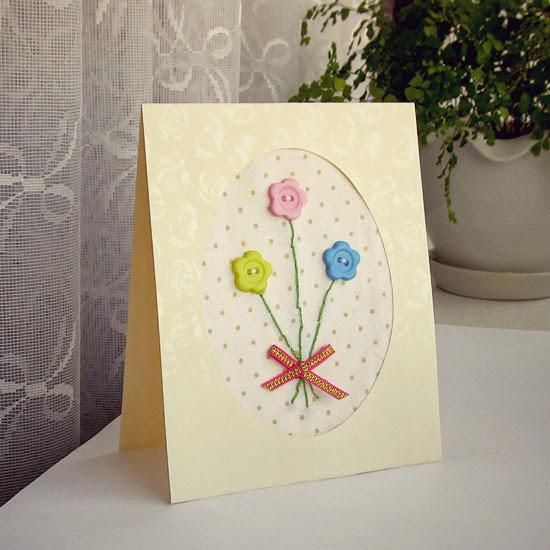 открытка, подарок