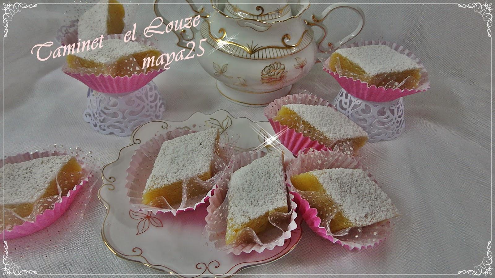 les recettes de taminet el louze p 226 te d amande constantinoise طمينة اللوز