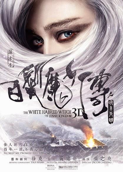 Bạch Phát Ma Nữ: Minh Nguyệt Thiên Quốc - The White Haired Witch Of Lunar Kingdom