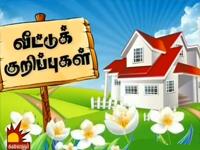 Veettu Kurippugal 17-03-2015 Poovayar Poonga – Kalaignar tv Show