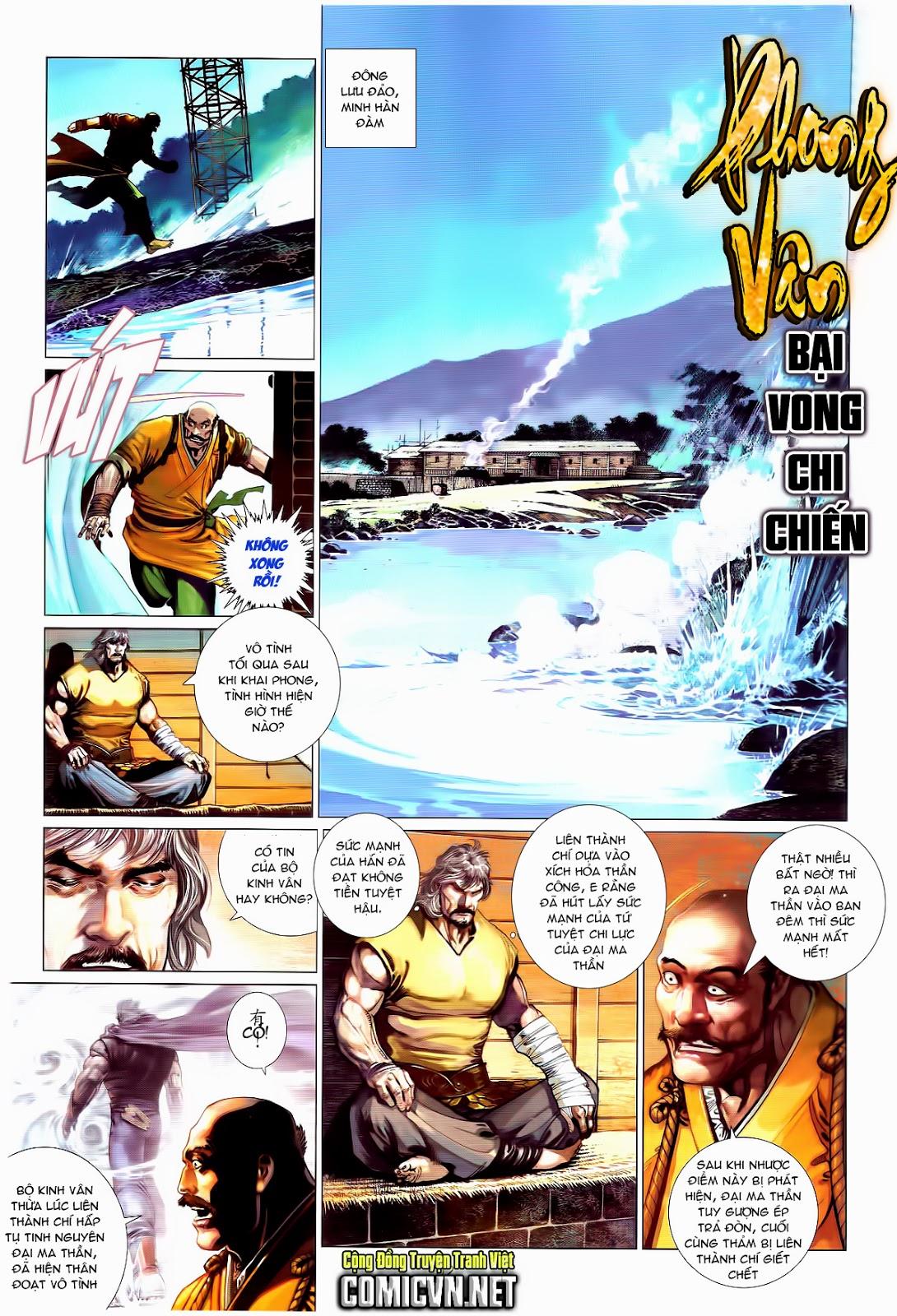 Phong Vân Chap 662 : Bại vong chi chiến