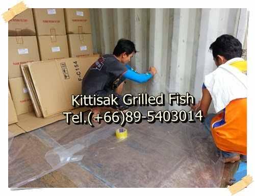 ปลาสวายรมควัน,ปลาสวาย่าง,Swai fish,Catfish,Vietnam pangasius,Sutchi catfish