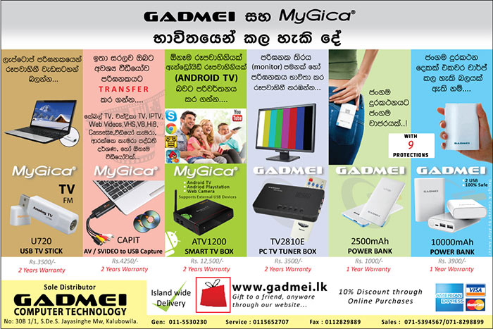 To bring the Luxury of Colour TV and its benefits to every household in Sri Lanka. Computer users & others will have the benefits of using it as a second TV by connecting Gadmei Combo TV Box to a Monitor or CPU.