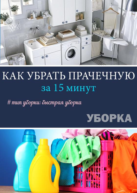 Цены на уборку и клининг квартир в СанктПетербурге