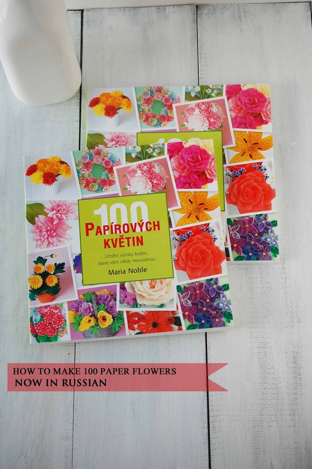 crepe paper flowers book diy