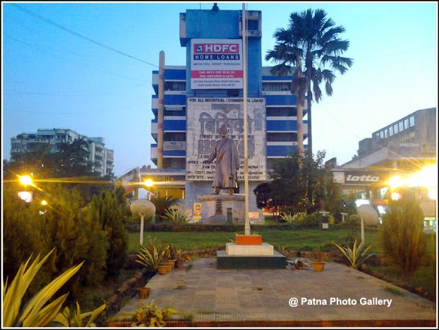 Maurya Lok Vivekanand Park Patna