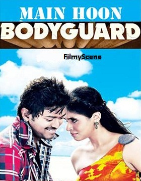 Main Hoon BodyGuard 2013 Hindi