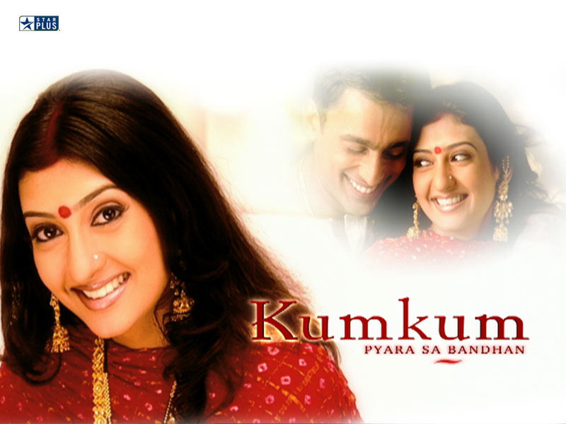 Download Songs Of Kumkum - Ek Pyara Sa Bandhan - Swaroop MP3 : All ...