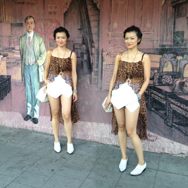 Sheside trendy white shorts, fashion blog, fashion blogger, trendy summer outfit