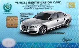 vehicle-identification-card