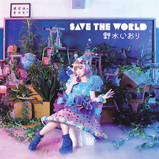 Date A Live ED Single - SAVE THE WORLD