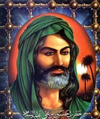 من حكم الإمام الحسن بن علي المجتبى عليه السلام