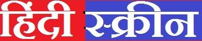 हिंदी स्क्रीन