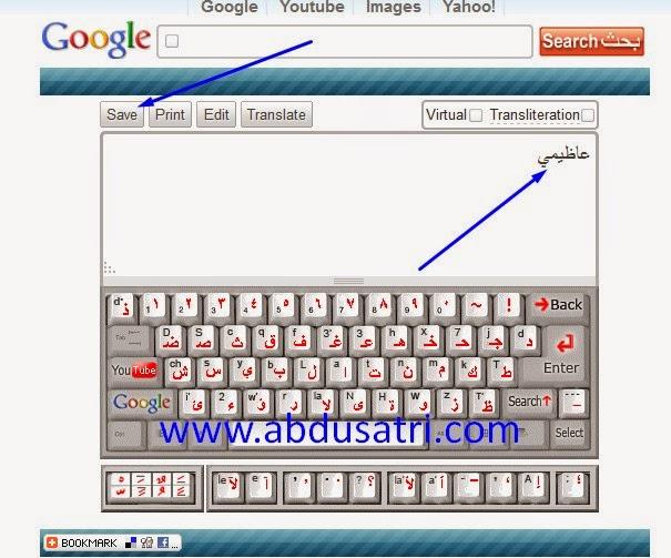 cara menulis huruf arab secara online