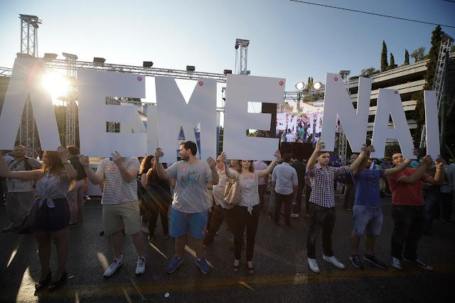Με τον εθνικό ύμνο έκλεισε η συγκέντρωση υπέρ του ΝΑΙ στο Καλλιμάρμαρο (ΦΩΤΟ & ΒΙΝΤΕΟ)