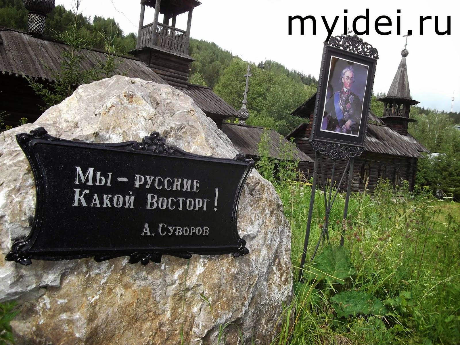 Русская телка в экстазе 25 фотография