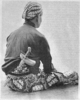 Jenis Ilmu Kejawen Yang Pernah Ada Di Indonesia
