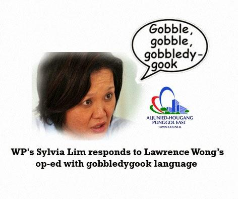 Sylvia Lim responds to AHPETC