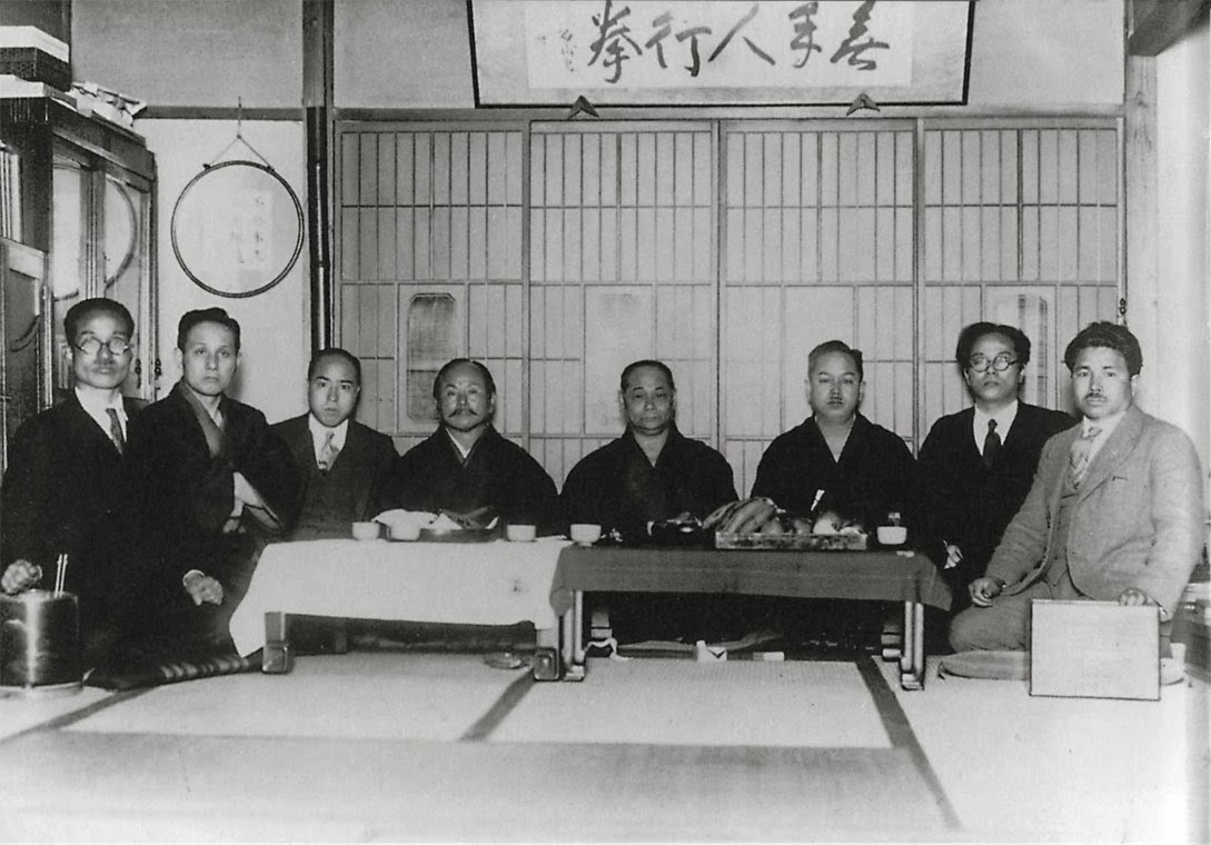 Early Masters of Seito Karate