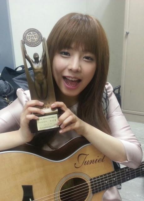 Juniel New Artist Award