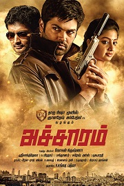 Watch Achaaram (2015) DVDScr Tamil Full Movie Watch Online Free Download