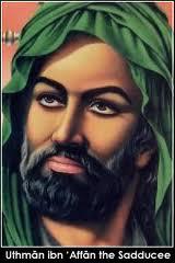 Ustman bin 'Affan
