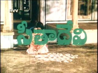 Sita Devi Telugu Mp3 Songs Free  Download  1982