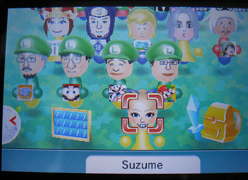 Bring your Nintendo 3DS to Japan