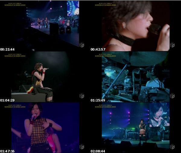 [TV-Variety] 宇多田ヒカル – BOHEMIAN SUMMER 2000 (M-ON! 2016.09.24)