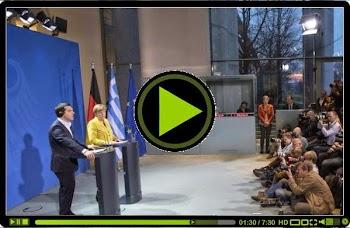 ΑΠΟΚΑΛΥΨΗ ΣΟΚ! Η Μέρκελ δίνει στον Τσίπρα 50 δις ευρώ για να διώξει το ΔΝΤ