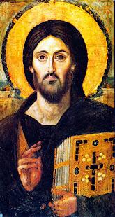 JESUS CHRIST SINAI