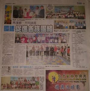 Berita Semarak Bahasa Kebangsaan Kampung Baru Behrang Stesen