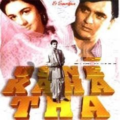 Download Hindi Movie Usne Kaha Tha MP3 Songs, Download Usne Kaha Tha Songs, Bollywood MP3