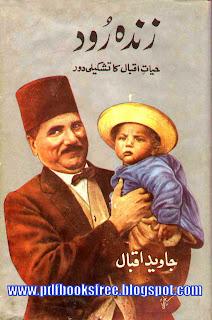 Zinda Rood Book, Allama Iqbal Biography Urdu