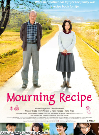 Mourning Recipe (2013)
