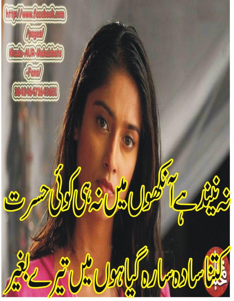 idm latest version with crack muhammad niaz