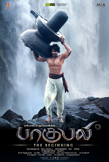 Bahubali Tamil Movie Mp3 Songs Free Download