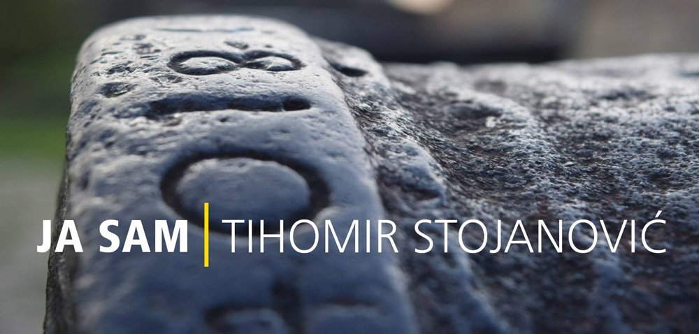 Tihomir Stojanović - Nikon City Story - drugo mesto