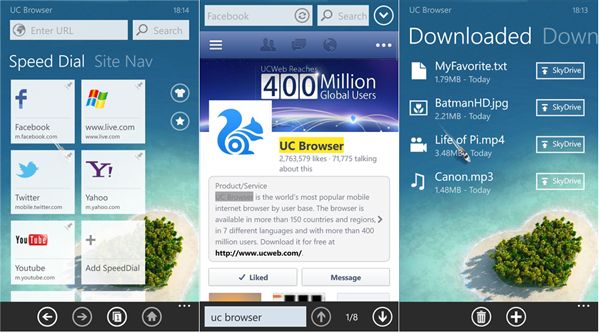 Uc browser скачать для windows phone