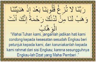 Doa Mohon Kesabaran dan Ketabahan
