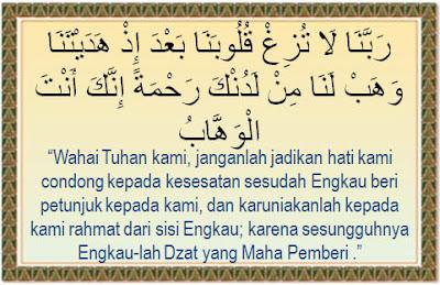 Doa Sabar, Agar Diberi Kesabaran