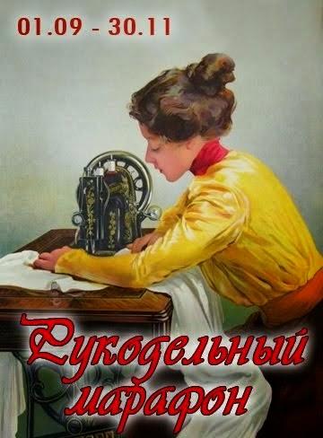 http://korovaivesy.blogspot.ru/2015/01/blog-post.html