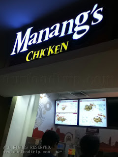 Manang's Chicken SM Megamall Foodcourt
