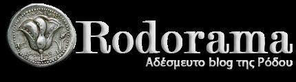 Rodorama
