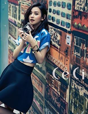 Kim Yoon Hye CeCi Magazine June 2013