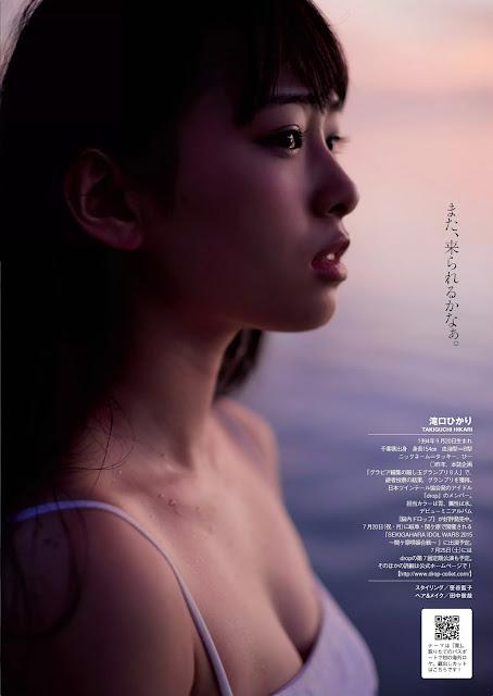 滝口ひかり Takiguchi Hikari Weekly Playboy 週刊プレイボーイ July 2015 Photos 6